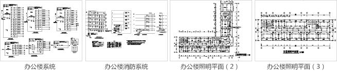 电路 电路图 电子 工程图 平面图 原理图 655_139