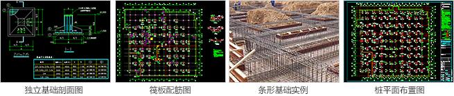 2018年建筑结构设计培训网络班_高清网络直播