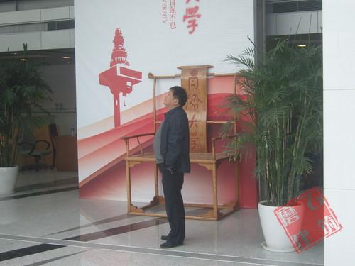 上海磨石建筑钢结构设计班学员参观同济大学—土木