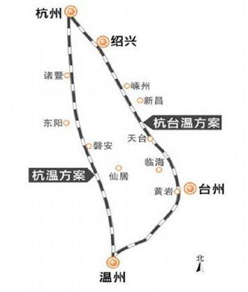 杭州至温州拟建城际高铁