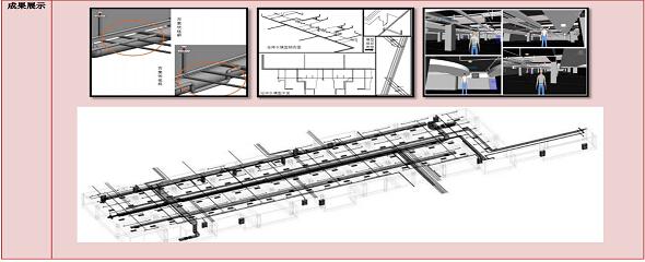 北京revit建筑设计培训班多少钱