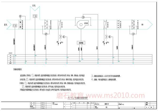 电路 电路图 电子 原理图 600_424