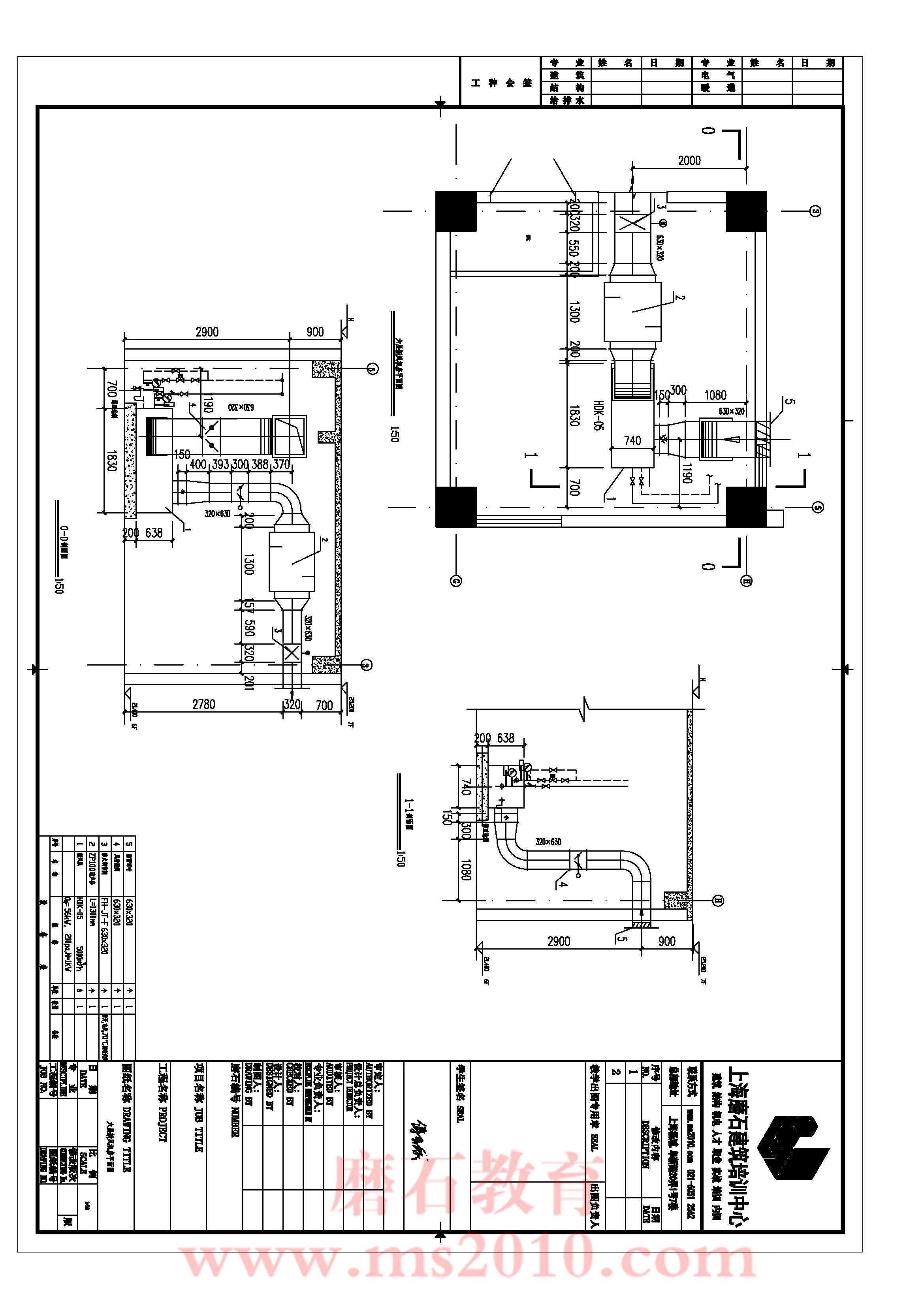 地下车库防排烟_专业建筑设计培训机构_建筑师培训网