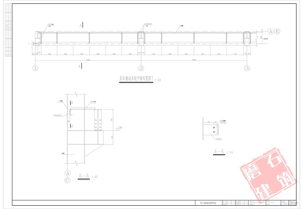 钢结构设计培训班高阳阳作品