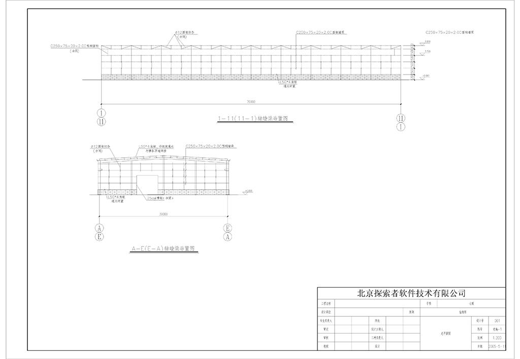钢结构设计培训班姜守灿学员-吊车图-作品