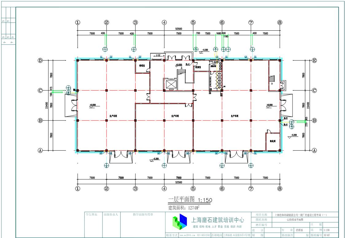 电路 电路图 电子 户型 户型图 平面图 原理图 1124_776