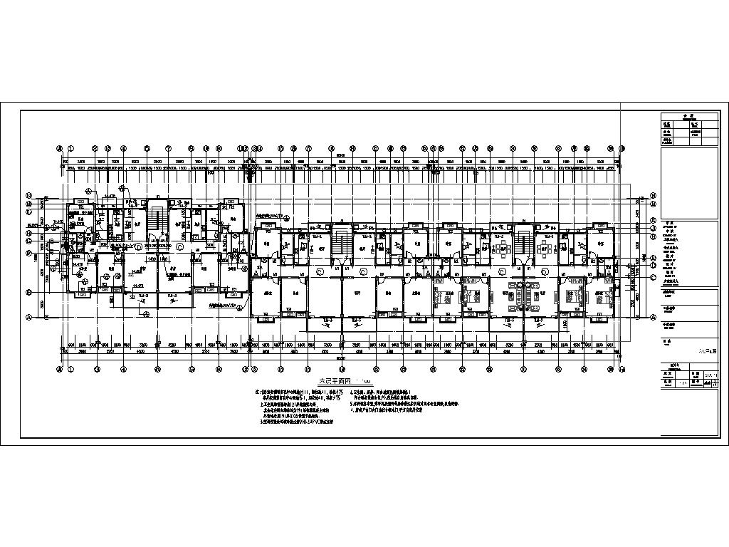 建筑住宅设计规范2012年最新版免费下载  04/21 施工图入门_建筑钢筋